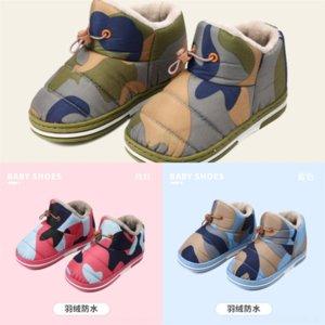 qyi для камуфляж осенью кроссовки детские спортивные ботинки бензез девочек дети мальчики бегущие комфортно Shoechild дышат