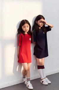 Girls Abiti Abiti Vestito Bambini Snow Bambini Abbigliamento Estate Girl Girl Lace Princess Party Dress Bambini Vestito Bambini Abbigliamento
