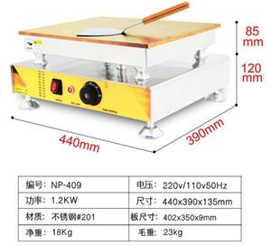 Suffle Waffle Maker Makinesi Elektrikli 110 V 220 V Souffler Pancakes Maker Mekanik Sıcaklık Kontrolü Waffle Makineleri