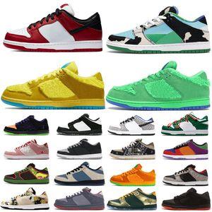 2021 Chunky Dunky Shoes Shadow Sneakers 플랫폼 스케이트 보드 실행 신발 Travis Scotts 브라질 시러큐스 화이트 켄터키 스포츠 트레이너