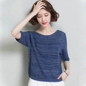 2021 Summer Women Mesh Pull Tops Tops Fashion Air Sleeve Fashion Fashion Femme Femme Hiver élégante dames tricotwear