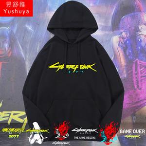 Cyberpunk 2077 juego suéter con capucha delgado periférico para hombres y mujeres abrigo de peluche con sudadera con capucha