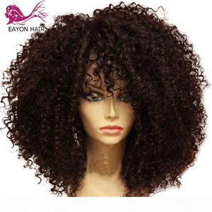 EAYON Brazilian Curly Silk Base Closure Human Hair Wigs 5x5 Silk base Curly Lace Wigs 4x4 Closure Human Remy Hair