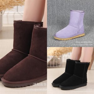 0B2 New Women PILLOW Flat Down Shoes DesignersAnkle Boot bootss High Quality Winter Print Lace-up Snow Falts Eiderdown Boot