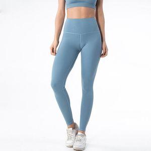 MindStream Koşu Spor Giysileri Sıska Streç Yoga Pantolon Kadın Egzersiz Leggins Atletik Tayt Elastik Bel Sweatpants1