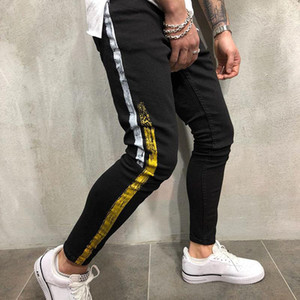 Mens Ripped Denim Jeans Male Skinny Slim Fit Pencil Pants Casual Hip Hop Trousers with Holes