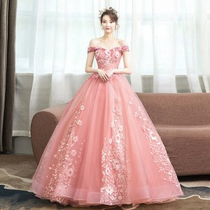 Quinceanera Dresses Party Prom Lace Embroidery Off The Shoulder Ball Gown 5 Colors Quinceanera Dress Plus Size