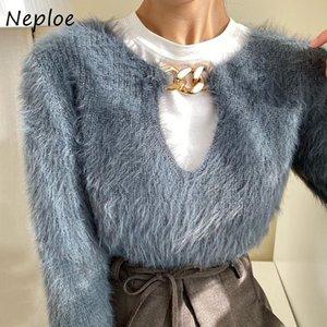Женские свитера NELLOE O-HEE CHIC CHIC CHEANS POLLOW OUT Design Pullovers с длинным рукавом Водонепроницаемая норковая куртка осень вязаные женщины