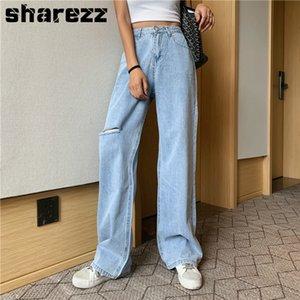 Sharezz 2020 femmes Denim taille haute de grande taille Jeans jambe large Vintage Baggy Casual lâche toute la longueur PANTALON Rétro
