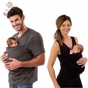 Breastfeeding Clothes Maternity Multifunctional Kangaroo Tank Top Dad T shirt Nursing lactation Feed Clothes For Pregnant Women LJ201114