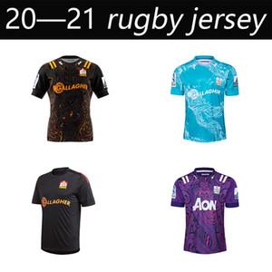 2020 En Kaliteli Şef Super Rugby Formalar Eve Uzakta League Gömlek 20 21 Rugby Jersey Zelanda Şefin Performansı Tee Singlet Rugby Gömlek