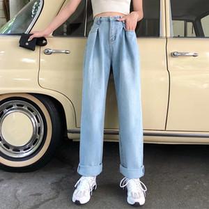 Women's Wide Leg Jeans Pants Denim High Waist Boyfriend Style Loose Trousers fro Women 2020 Autumn Spring Vintage Clothes Female A1119