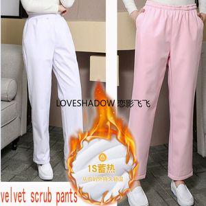 Winter Scrub Pants Veet Pants Nurse Warm Pants Cotton Workwear Long Trousers Elastic Band Lining Trousers Cotton