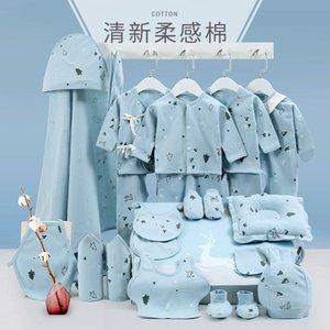 Newborn Gift Box Suit Boy Spring and Autumn Baby Clothes Cotton Newborn Autumn and Winter Set Box Newborn Baby Supplies Gift