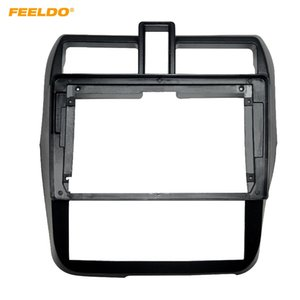 FEELDO Car Audio 2DIN Fascia Frame Adapter For Wuling Rongguang 9