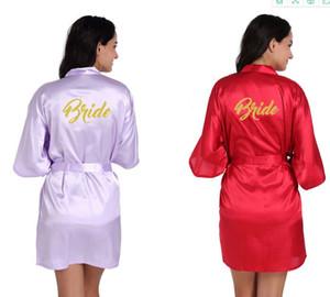 12 colour!Ladies womens Solid plain rayon silk short Robe Pajama Lingerie Nightdress Kimono Gown pjs Women Dress elegant,S-2XL