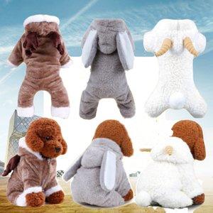СпЕЦИАЛьНой Pet продажи Одежда Teddy Elk Овцы Серый Кролик Pet Утолщенные Четыре ноги осень и зима