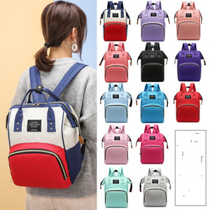 Large Diaper Bag Double Shoulders Multi Function Diy Baby Student Backpack Oxford Cloth Leisure Travelling Bag 18ty K2