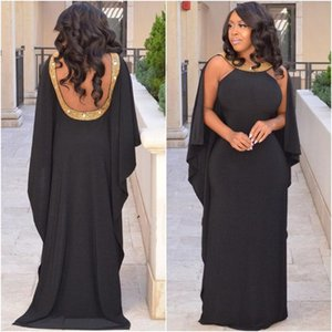 Plus Size Dubai Evening Dresses Scoop Hijab Muslim Beaded Black Red Custom Made Caped Mermaid Prom Dress Arabic Kaftan Party Gowns