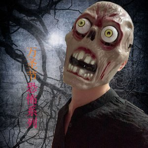 Adult Mens and Womens Full Face Horror Halloween Mask Night Market Stall Toys Wholesale Masquerade Stage Performance