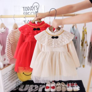 Girls Cheongsam 2020 New Fashionable Retro Hanfu Infant Long Sleeve Cotton Princess Dress Little Girl Mesh Skirt