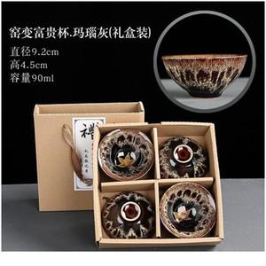4pcs Ceramic Drinkware Teaware Chinese Kungfu Tea Set Teacup Sake Cups 50ml Master Cup Small Tea Bowls De bbyQEa