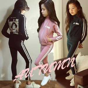 Children Spring Autumn Clothes Girls Cotton Kids Outwear Teens 2pce Long Sleeve Outfits Casual Jogging Sports Suits Tracksuit