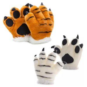Simulation Tiger Plush Gloves Striped Fluffy Animal Stuffed Toys Padded Hand Warmer Halloween Cosplay Costume Mitten