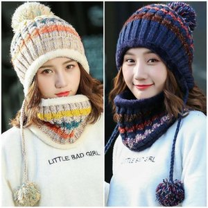 Winter keep warm woolen yarn hat Outdoor sports windproof knitted hat Cold proof ear protection cap 2 pcs set Party Hats FF478