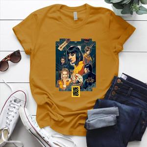 Vis A Vis Print Tshirt Women Summer Short Sleeve Spain Tv Funny Tshirt for Ladies Harajuku Aesthetic Tees Tops Camiseta Mujer