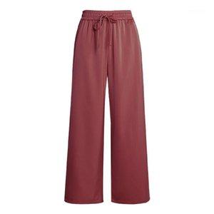 캐주얼 바지 여성 패션 아이템 탄성 허리 고품질 바지 슬림 맞는 높은 허리 느슨한 넓은 다리 개성 Trend1