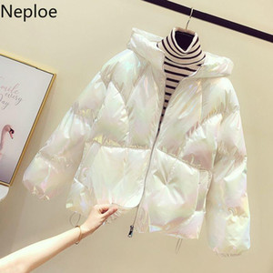Neploe Winter Clothes Women 2020 Korean Fashion New Coat Woman Colorful Thicked Warm Parkas Short Hooded Jacket Female 94318