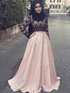 Dubai Muslim Evening Dress Long Sleeves Black Lace and Pink Floor Length Modest Design Prom Party Gowns Formal Occasion Customize Plus Size
