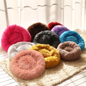 Comfy Calming Dog Beds for Large Medium Small Dogs Puppy Labrador Amazingly Cat Marshmallow Bed Washable Plush Pet Bed LLS763