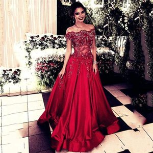 2020 New illusion Applique Sequins A Line Red Prom Dresses Sexy Off Shoulder Celebrity Party Gown Sweet Long Tulle Evening dress