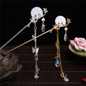 Fashion Tassel Hair Claw Direct Plate Hairpin White Bridal Headdress Hair Sticks Jewelry Ornaments Chinese Ancient Style