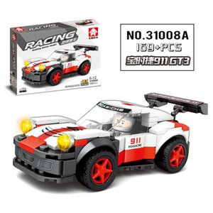 Compatible with Phantom Ninja building blocks, boys, sports cars, cars, matching intelligence, assembling children's toys 001
