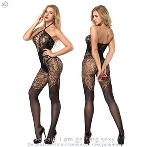 Jy Fishnet Bodysuit Mesh Rock Kostüm Ganzkörperstrümpfe für Frauen sexy heiße erotische Dessous Große Größe XXXL Sex Kleidung Huren