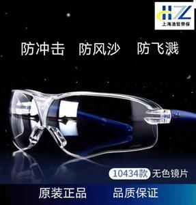 3M10434 Защитные очки 3M10435 10436 3M10437 Воздействие, пыль, ветер, песок и ультрафиолетовая защита