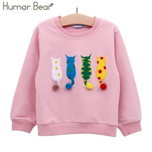 Humor Bear Kids Sweater Autumn Long-sleeve T-shirt Boy Girl Children Clothes Cartoon Brand Child Coat Outwear Clothing 2-6Y F1203