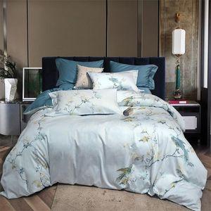 600TC Egyptian Cotton Printed Bedding Set Soft Queen King Size Bedding sets Flat Sheet Duvet Cover Bed Linen