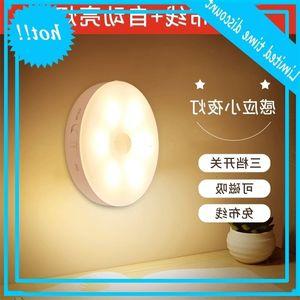 침대 옆 램프 크리 에이 티브 바디 유도 무선 리튬 배터리 충전 야간 조명