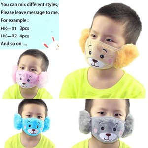 Protective Party Mask Animals Bear Design 2 In 1 Child Winter Face Kids Masks Children Mouth-Muffle Dustproof DW1