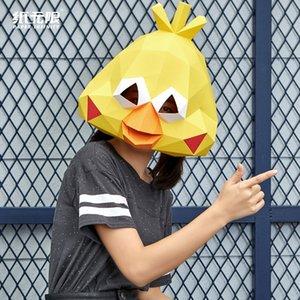 Японский DOCOMO 3D попугай хрустящий куриная головная крышка DIY Creative Mask Party реквизит магазин украшения