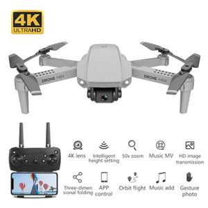 Folding Mini UAV 4K Camera Aerial Photography Folding Quadcopter 50X Zoom Lens APP Control Remote Control Aircraft