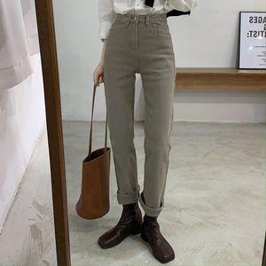 Femmes Nouveau Style Pantalon Vieux-Daddy Femme Lâche Pantalon à jambe droite Femme de taille haute Simple Commute All-match