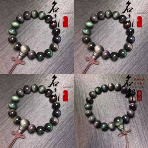 GJHM Premium QualityFashion Chakra Agates Natural Indian Beaded Stone Dener Pulsera Bralet Beads Ch_Dhgate Lucky con cuentas para mujeres