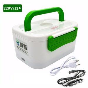 Tenbroman calefacción eléctrica Home Car 12V 220V Enchufe Cajas de almuerzo de plástico o acero Alimento Contenedor Portátil Plato Bento Box 201208