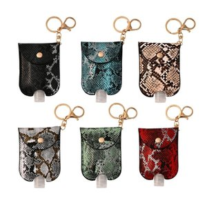30ml Leopard Print Portable Empty Leakproof Plastic Travel Bottle Leather Keychain Holder for Hand Sanitizer Clips to Bags