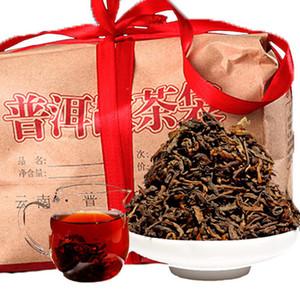 Tercih 500g Yunnan Toplu Olgun Puer Çay Hediye Paketleme Organik Doğal Siyah Puerh Eski Ağaç Poroz Puer Çay Sağlıklı Yeşil Yemek